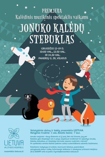 Jonuko Kalėdų stebuklas (plakatas)