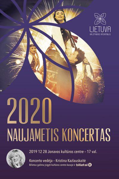 Naujametinis koncertas Jonavoje (plakatas)