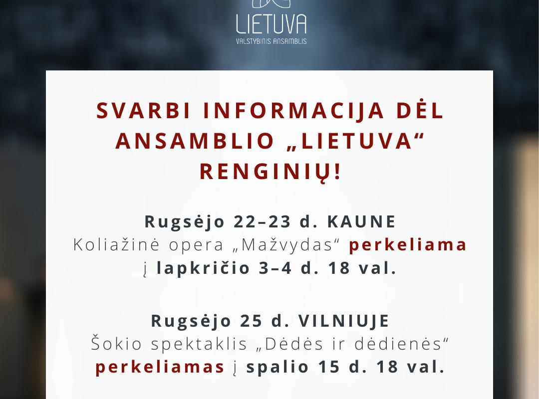 """Perkeliami šios savaitės renginiai (""""Mažvydas"""" Kaune ir """"Dėdės ir dėdienės"""" Vilniuje)"""